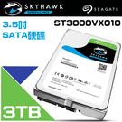 高雄/台南/屏東監視器 Seagate希捷SkyHawk監控鷹( ST3000VX010) 3TB 3.5吋監控系統硬碟