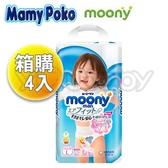 滿意寶寶 moony 日本頂級超薄紙尿褲/褲型紙尿布 -女生L (44x4包) /輕巧褲/輕巧穿