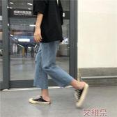 直筒褲秋季韓風chic水洗破洞不規則直筒牛仔褲女寬鬆百搭高腰顯瘦九分褲   艾維朵