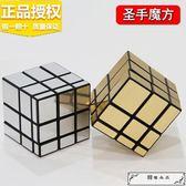解壓玩具 圣手二三階異形創意鏡面魔方學生專業比賽用3角型金字塔楓葉順滑