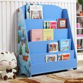 新年鉅惠兒童書架繪本架簡易書報架學生幼兒園圖書柜簡約現代組裝北歐書櫥 小巨蛋之家