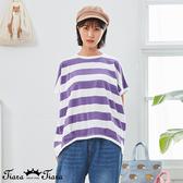 【Tiara Tiara】百貨同步新品aw  條紋連袖T恤(紫/卡其)