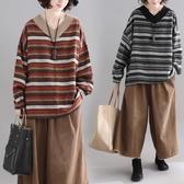 大尺碼 大碼女裝200斤V領毛衣女秋冬寬鬆顯瘦遮肚復古條紋洋氣針織衫上衣  快速出貨