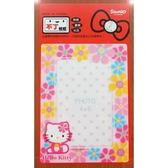 三麗鷗凱蒂貓 Hello Kitty 不丁好撕貼相框4x6 相簿 立可拍 相機