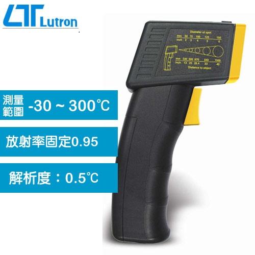 Lutron 紅外線溫度計 TM-956