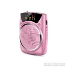 擴音器 小型擴音器教師用無線耳麥藍芽麥克風上課教學專用喊話 【快速出貨】