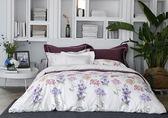 【金‧安德森】萊賽爾長纖天絲《艾蜜莉》雙人床包四件組 網路優惠價格!