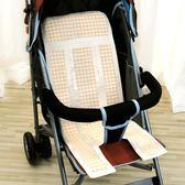推車墊苧麻嬰兒手推車涼席兒童夏季推車座椅多用寶寶童車涼席子墊158全館免運下殺75折