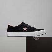 Converse One Star Ox 黑粉 低筒 休閒鞋 159734C