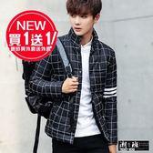 『潮段班』【HJ0MY209】外套買一送一 韓版 M-5L 秋冬釦子直條條紋大方格紋高領鋪棉防風外套夾克