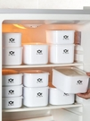 塑料冰箱水果保鮮盒可微波爐便當盒長方形小飯盒食品收納盒 果果輕時尚