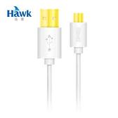 Hawk Micro USB平板快充傳輸線(旗艦版) 白