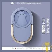 手機支架粘貼式指環扣可愛多功能創意超薄防摔【雲木雜貨】