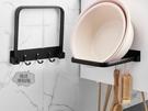 浴室收納架衛生間廚房可折疊置物架免打孔子壁掛【聚寶屋】