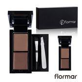 法國Flormar 巴黎魅力二合一雙效眉彩寶盒 -焦糖瑪奇朵+摩卡(44g)