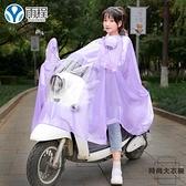 電動車雨衣透明騎行成人雨披【時尚大衣櫥】