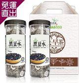 阿華師 黑豆水2罐組禮盒裝30入/罐【免運直出】