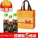 |限時優惠|MOS摩斯漢堡_日式和風醬(沙拉醬)3入組 220g/罐(贈提袋)