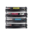 【四色一組】CANON CRG-046 高品質環保碳粉匣 盒裝 適用MF735Cx
