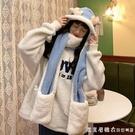 秋冬女保暖圍巾帽子一體連帽可愛圍脖韓版小熊毛絨護耳帽百搭冬季 美眉新品