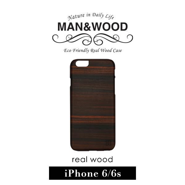 【G2 STORE】Man&Wood iPhone 6 / 6S 4.7吋 天然木紋 保護殼 - Ebony 黑邊款
