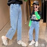 女童牛仔褲 女童牛仔闊腿褲春秋新款女孩洋氣寬松中大童秋裝直筒兒童褲子 生活主義