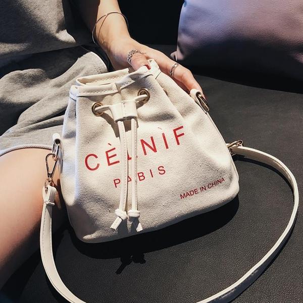 帆布包 KISS ME小包包女2019新款設計時尚潮流側背斜背帆布包水桶包 MKS交換禮物