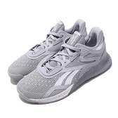 Reebok 訓練鞋 Nano X 灰 白 女鞋 多功能 運動鞋 CrossFit專用 【ACS】 EF7532
