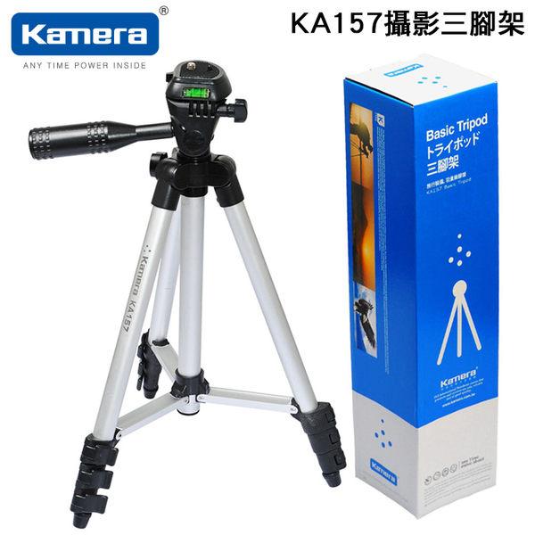 ◆【加贈雲台x1】佳美能 KA-157 羽量級三腳架 攝影 相機 雲台 支架 伸縮腳架 三角架 自拍架 輕便