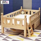 實木兒童床男孩單人床女孩公主床可拼接大床帶護欄加寬邊床嬰兒床wy【快速出貨八折優惠】