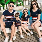 親子裝夏裝全家裝2018新款短袖家庭夏季套裝 LL380『寶貝兒童裝』