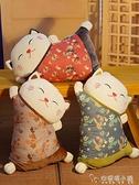 招財貓靠枕可拆洗客廳沙發抱枕辦公室護腰靠墊靠背墊床上腰靠汽車 ATF 母親節禮物