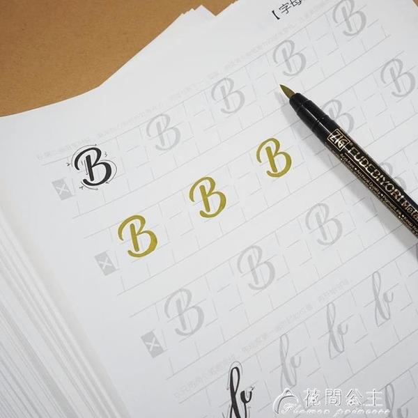 英文字帖-筆刷字體臨摹本 brush lettering英文書法筆刷字帖學習教程練習 花間公主