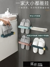 收納架 浴室拖鞋架免打孔墻壁掛式衛生間置物架掛鉤廁所收納神器折疊放鞋