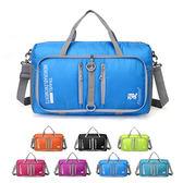 ✭米菈生活館✭【P321】可摺疊單肩手提行李袋 健身包 旅遊 多功能 登山 大容量 運動用品
