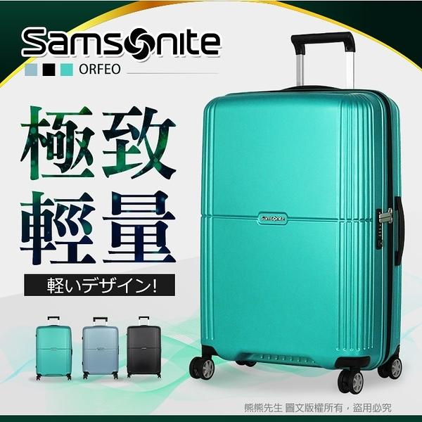《熊熊先生》特賣5折 Samsonite 新秀麗 28吋 行李箱 PC材質 TSA密碼鎖 CC4 輕量 大容量 旅行箱 拉桿箱