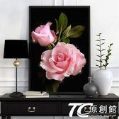 鑽石畫 新款客廳鉆石畫滿鉆玫瑰花點鉆貼鉆十字繡鉆石繡小幅餐廳臥室 TC原創館