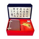 [COSCO代購] W113599 有嘉木阿里山冬茶與旅行茶具禮盒組