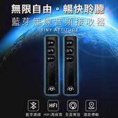 BT-301藍芽接收器 變藍牙耳機/喇叭/車載藍芽免持 NCC認證
