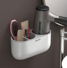吹風機置物架免打孔浴室衛生間廁所收納架壁掛電吹風掛架風筒架子 小时光生活馆
