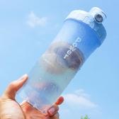 搖搖杯男健身創意潮流運動水杯蛋白營養粉搖杯手動攪拌杯奶昔杯子