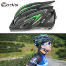 ADISI 自行車帽 CS-6000/城...