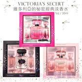 【彤彤小舖】Victoria's secret 維多利亞的秘密 淡香水系列 30ml 經典限量版 VS原裝 附提袋