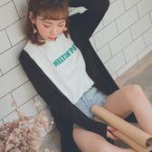 ♡ 自訂‧Kimy  款♡MUMU ~C78524 ~MUMU 自訂款~韓系雪紡拼接超長版