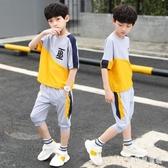 兒童裝男童夏裝套裝2020新款洋氣中大童休閒夏季短袖夏款帥氣韓版 TR761『寶貝兒童裝』