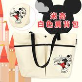 米奇白色肩背包(日本雜誌附錄贈品) 1入【櫻桃飾品】【28628】