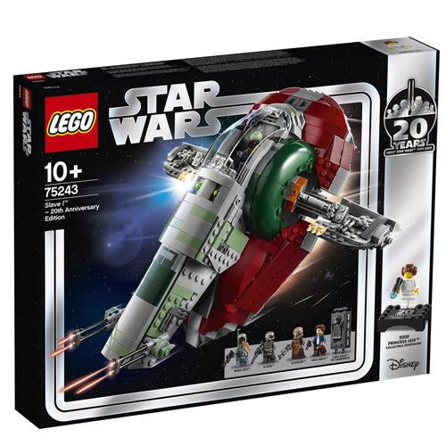 樂高積木 LEGO 2018《 LT75243 》STAR WARS 星際大戰系列 - Slave l  – 20th Anniversary Edition