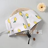 小清新森系可愛ins晴雨兩用防曬太陽傘防紫外線遮陽傘折疊雨傘女