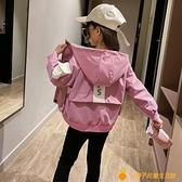 女童春裝外套新款洋氣5歲女孩韓版工裝網紅7中大童春秋風衣【小橘子】