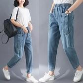 中大尺碼 大碼女褲子胖mm夏季高腰牛仔褲百搭鬆緊腰九分褲寬鬆顯瘦哈倫褲潮